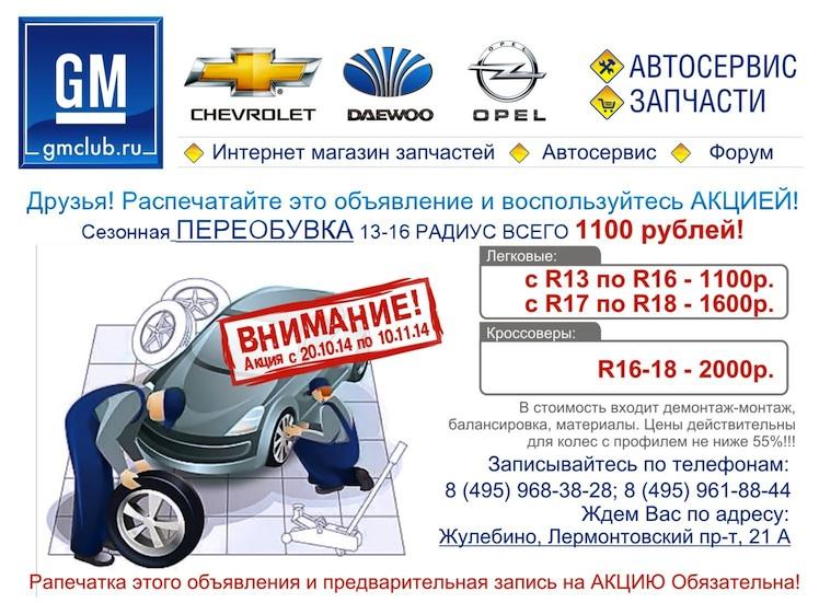 post-1219-0-53888200-1413704353.jpg